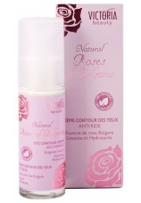 Крем для области вокруг глаз с болгарским розовым маслом