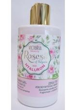 Гель для душа с розовым маслом