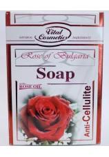 Косметическое мыло с антицеллюлитным эффектом