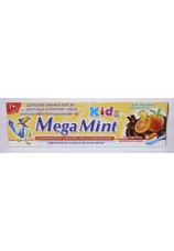 Детская зубная паста с ароматом Апельсин и шоколад