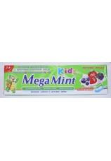 Детская зубная паста с ароматом лесных ягод