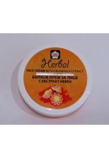 Травяной крем для лица с экстрактом календулы Herbal