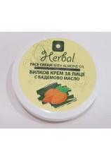 Травяной крем для лица с миндальным маслом Herbal