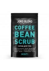Кофейный скраб Joko Blend Mint для тела